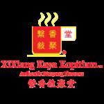 Xi Xiang Kaya Kopitiam